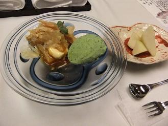 かわせみ 夕食 (16)