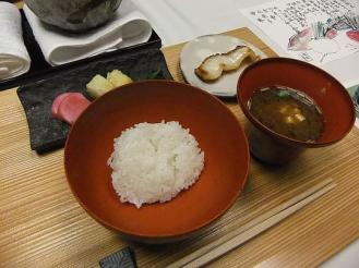 かわせみ 夕食 (14)