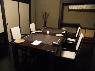湯どの庵 夕食① (2)