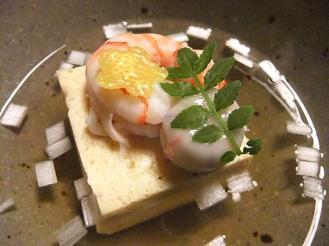 湯どの庵 夕食② (3)