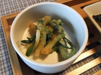 湯どの庵 朝食② (5)