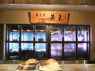すみれ 夕食 (1)