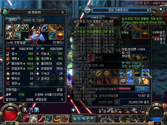 C6F7B8CBBAAFC8AF_capture-12_002_alsgud0216.jpg