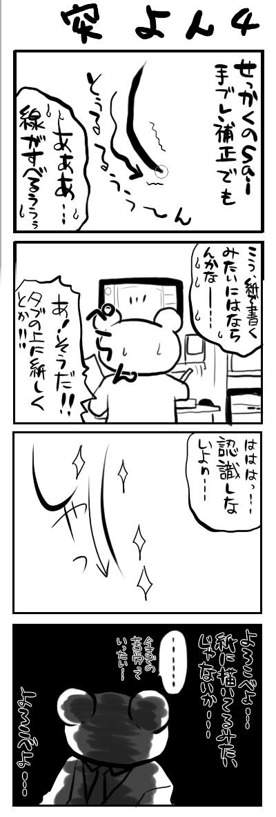 tt4.jpg