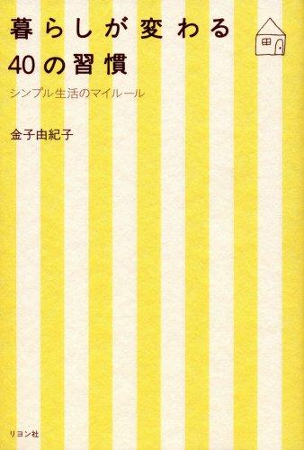 41nxNJlVnxL_t.jpg