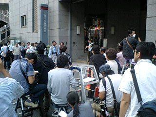 shibuya_police