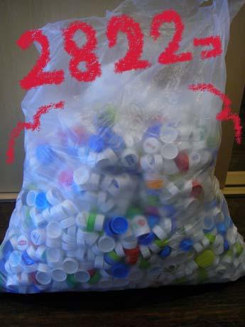 45Lゴミ袋 キャップ 2822個