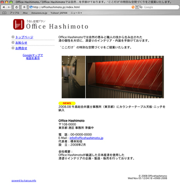 urushi_104