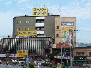 スーパーホテルJR奈良駅