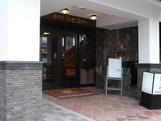 ホテル・アジール奈良2