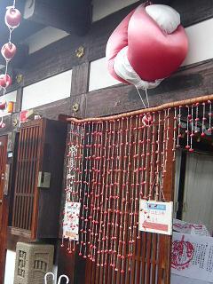 奈良町資料館出入口