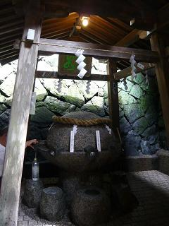 三輪山の御神水