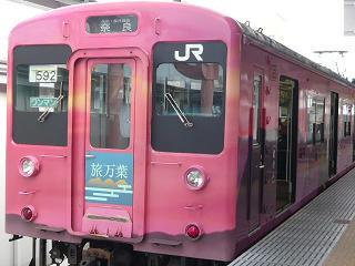万葉まほろば戦(桜井線)3