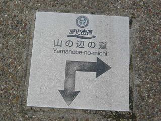 道にある1