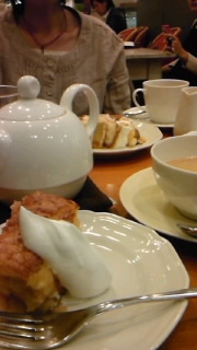 Afternoon Tea2