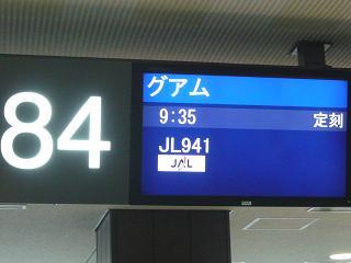 JL941