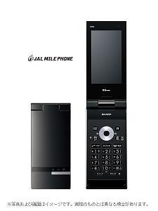 JALマイルフォン