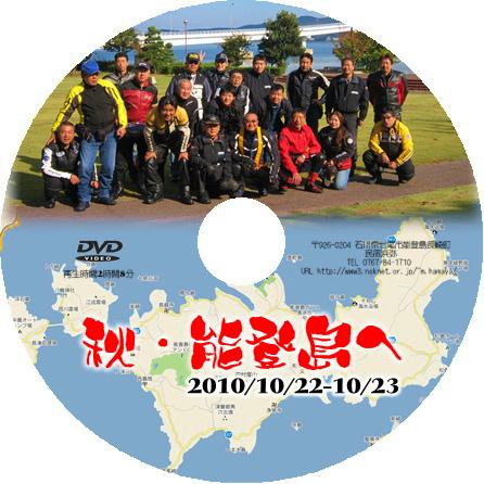 DVDban.jpg