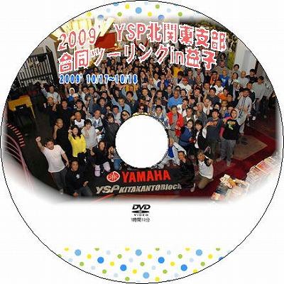DVDomote.jpg
