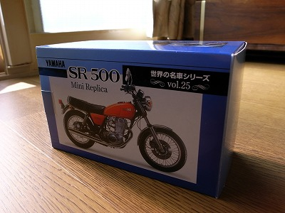 R0010562.jpg