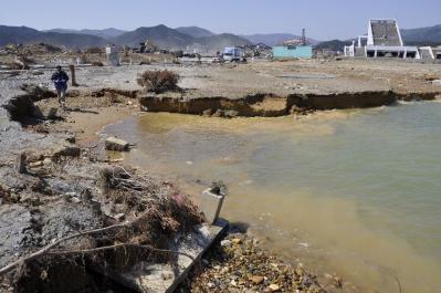 tsunami 860