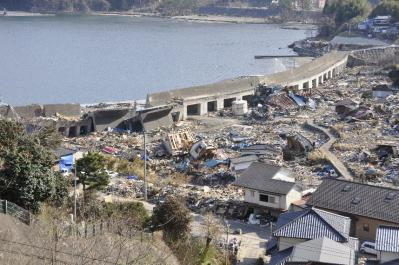 tsunami 958