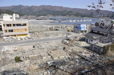 tsunami 946