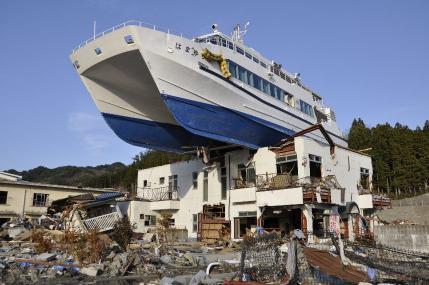 tsunami 1012
