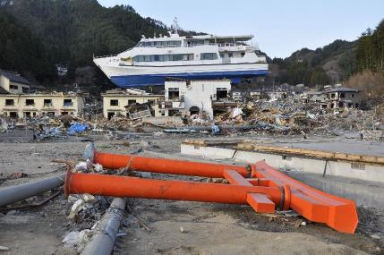 tsunami 1112