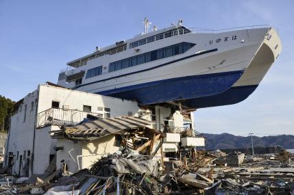 tsunami 1035