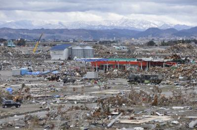 tsunami 1361