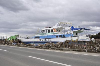 tsunami 1738