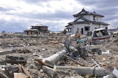 tsunami 1974