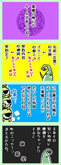 [ポンチマンガ第63話]