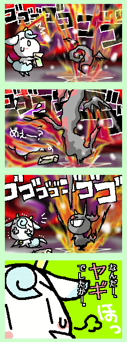 [ポンチマンガ第65話]