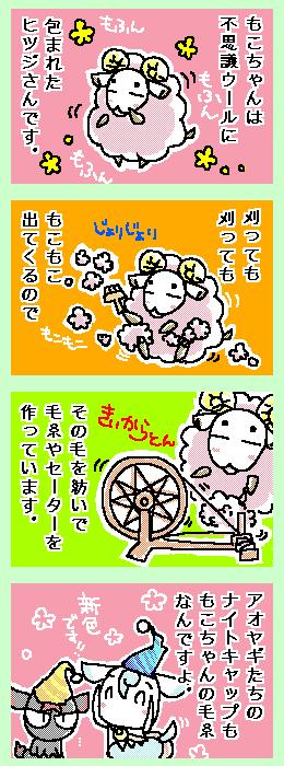 [ポンチマンガ第105話]