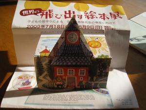 011_convert_20090720062937.jpg