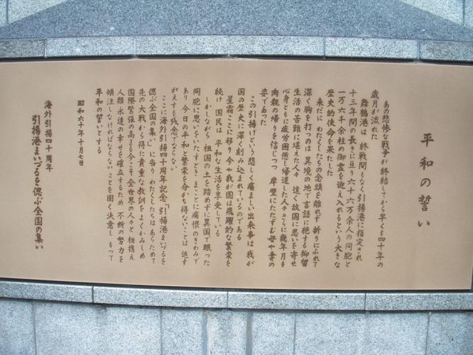 舞鶴 岸壁の母 21