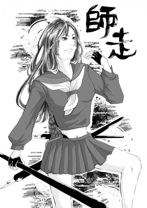 表紙:ペン剣ちゃん