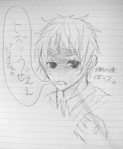 昼ステ トンベリめぇぇぇぇ!!