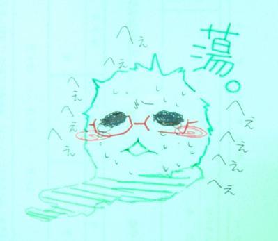 蕩ける毬藻