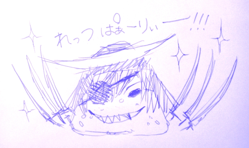 ぱーりぃー!