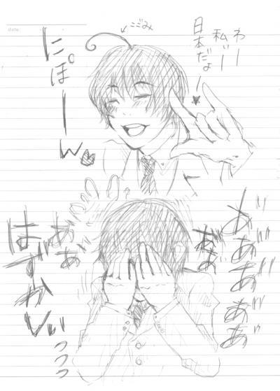 にぽーん★