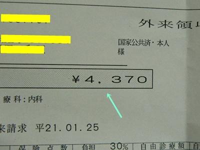 P1140465.jpg