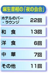 2008112514_01_0.jpg