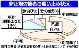 2008122701_01_0.jpg