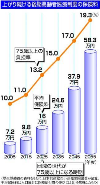 2009072902_02_1b.jpg