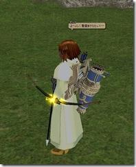 mabinogi_2010_04_26_002