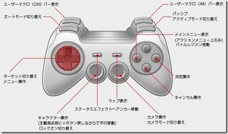 key-jp15