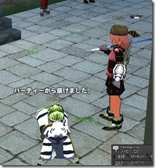 mabinogi_2010_04_23_001